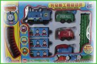 Thomas the train toy