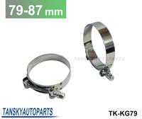 "tansky-3.0"" INCH (79MM-87MM)  SILICONE TURBO HOSE COUPLER T BOLT SUPER CLAMP KIT (TK-KG79)"