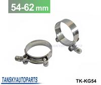"2"" INCH (54MM-62MM)  SILICONE TURBO HOSE COUPLER T BOLT SUPER CLAMP KIT TK-KG54"