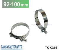 "3.5"" INCH (92MM-100MM)  SILICONE TURBO HOSE COUPLER T BOLT SUPER CLAMP KIT (TK-KG92)"