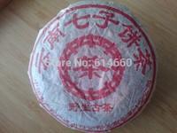 Buy 5 get 1 2000 year Ripe Pu'er tea, Pu erh, 100gChitse Puer,ZhongCha yellow print,Free Shipping