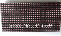 free shipping high brightness outdoor 32*16 pixle scrolling message p10 red led display module