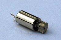 toys/cell phone /aeromodelling   use  small dc  motor