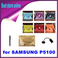 "1 Piece Free Shipping 360 Degree PU Leather Rotation Stand P5100 Tablet Case for Samsung Galaxy Tab 2 10.1"" Cover Case"