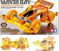 Wholesale Tamiya 92239 1/32 JR Manta Ray Orange Version VS Chassis Bunka Limited Edition Mini 4WD Series remote control rc car