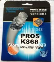 Kelist K868 baminton string badminton racket string badminton raquette string