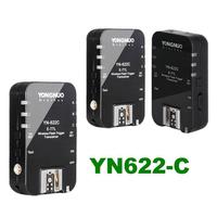 3PCS Transceivers YONGNUO TTL YN-622C  YN622 C Wireless E-TTL Flash Trigger For Canon EOS DSLR Speedlite