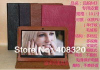 "3 In 1 Kits, 10.1"" Original Folding PU Leather Case+Screen Protector+Touch Pen For Pipo M3 Tablet PC, Free Shipping"