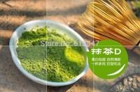 200g 2bags Natural Organic Matcha Green Tea Powder,Free Shipping