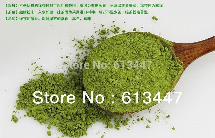 200g 2bags Natural Organic Matcha tea Green Tea Powder Free Shipping