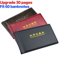 [Free Shipping] 8# 40 opening world paper currency banknote money stock collection protection album
