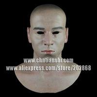[SF-N8] human mask / realistic mask / masquerade masks