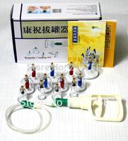 Medical Magnetic KangZhu Vacuum 12 Cupping kit New