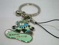 Freeshipping Shanghai World EXPO gift present souvenir HaiBao Hypon mascot Sports key ring key chain keyring accessories P04768