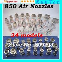 1 pcs  22MM Diameter 850 Series BGA Air Nozzle  for Saike ATTEN Hot Air Gun 34 Model Available