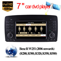 In dash car multimedia for Mercedes Benz R W251 7'' Car DVD Player  with GPS Radio Bluetooth USB SD iPod Canbus