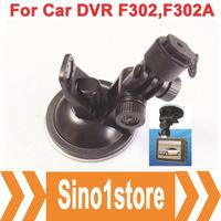 Car mount/Holder for Car DVR Camera F302A, F302