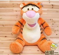 Baby Tiger Stuffed Toys children plush toy pillow birthday baby gift doll girls