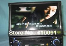 car video system promotion