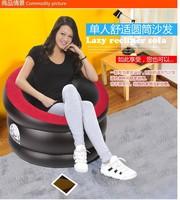 Free shipping flocking inflatable sofa chair  ,Round  air sofa chair ,size :88x85x65 cm
