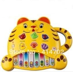 Electronic piano tiger violin toy violin child  music piano animal music toy violin 0.4