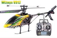 WL V912 Super 2.4G Single Blade 4CH RC Helicopter RTF V911 upgrade