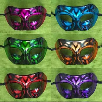 Man Camo Mask Halloween Masquerade Venetian Masks Mardi Gras Dance Party Bar Face Mask #3709