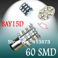 6pcs 1157 BAY15D P21/5W 60 SMD Pure White Tail Stop Signal 60 LED Car Light Lamp Bulb V6 12V parking car light source