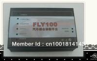 FLY 100 Full Version