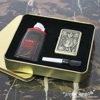 EARTH kerosene lighter bronze eagle Series Gift Set (pattern randomly shipped)