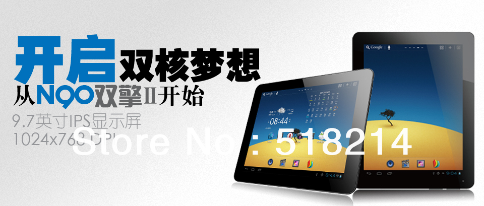 "Original Yuandao N90 Dual Core-II 9.7"" IPS 1024*768 Tablet PC RK3066 Dual Core CPU Quad-Core GPU WiFi Dual Cameras(China (Mainland))"