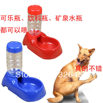 FREE SHIPPING!New Automatic Water Dispenser for Pet dogs Food Bowl Feeder (radom color)  400ml