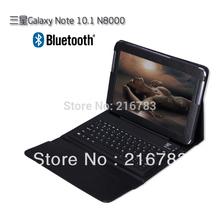 wholesale keyboard case