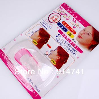 Silicone Pink Nose Up Lifting Shaping Shaper Clip NO PAN Beautiful Nose Necessary Beauty Makeup Tool China Post Free Shipping
