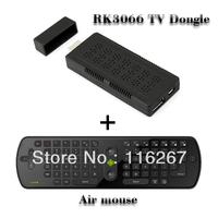 DHL Free shipping 10pcs=5pcs RC11+5pcs UG802 MINI PC UG802 Dual Core RK3066 Cortex-A9 Stick+ RC11 AIRMOUSE