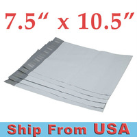 200pcs #2 7.5x10.5 TUFF Poly Mailers 7.5 x 10.5 White Self Sealing Bags Envelopes