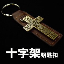 [c6-1]cowhide leather key or phone pendent 85mmx27mm minimum order $60 for free shipping(China (Mainland))