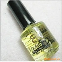 Bk armour armor cuticle oil / nutrition base oil 8822/nail varnish/varnish for the nails