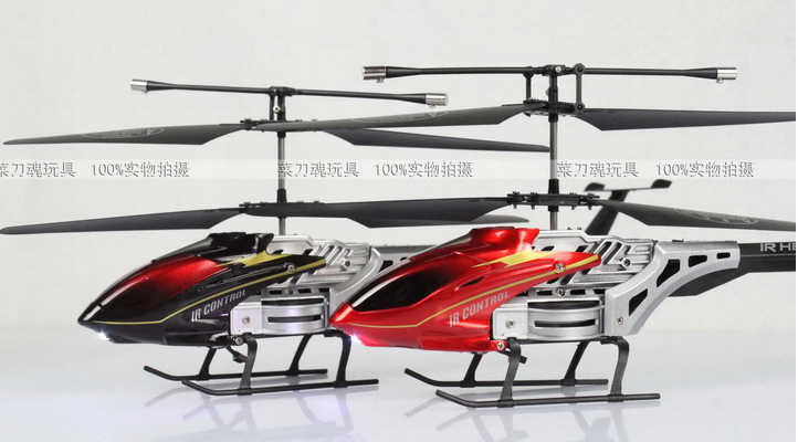 Hot Sale Free Shipping RC Airplane Electric Remote Control Charge Remote Control RC Planes For Beginners Flying Wing RC Plane(China (Mainland))