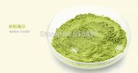 17.6oz/500g Natural Organic Matcha Green Tea Powder,Free Shipping