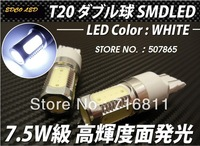 Super Bright AUTO LED Backup Light Reverse light T20 (W21W) 7.5W 5 side lighting Car Brake light free shipping