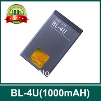 Free shipping!!!BL-4U mobile battery for NKA 3120C/5330XM/5530XM/5730XM/5250,1000mAh,3.7V Best quality ,2 pcs