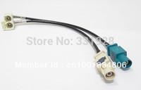 Volkswagen RNS510 RCD510 Radio Antenna Adapter