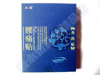 Hanci Moxibustion Plaster: Moxibustion, Magnetic & Far-Infrared Therapy 3-in-1 (HC-C)lumbago Treatment of low back pain disease