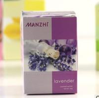 Natural wardrobe sachems sachet bags aroma 10g
