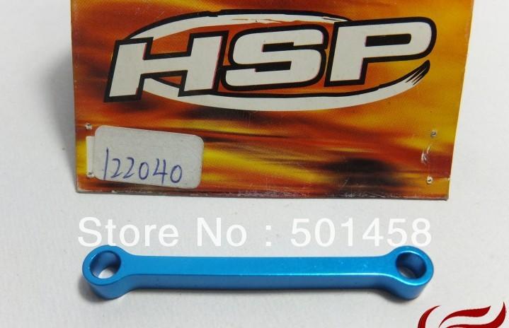 122040 Hs alloy rod HSP 1/10th Nitro Car Parts 94122/94108(China (Mainland))