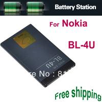 BL-4U ACCU battery BL4U for Nokia mobile phone free shipping