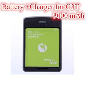 100% Original Seat Charger+Battery Li-pol for JIAYU G3/G3T Smartphone
