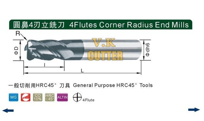 5Pcs Dia.4mm*R0.5/R1.0 Corner Radius endmill,4Flues Micro Grain Carbide Corner Radius End mills,Free shipping to all countries(China (Mainland))