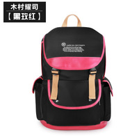 2014 Fashion Girl's School Bag Preppy Style Sport Backpack High Quality Waterproof Nylon Travel Bag Free Shipping